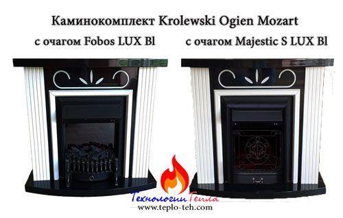 Электрический камин Krolewski Ogien Mozart: варианты исполнения