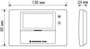 Комнатный термостат Евростер Е2026