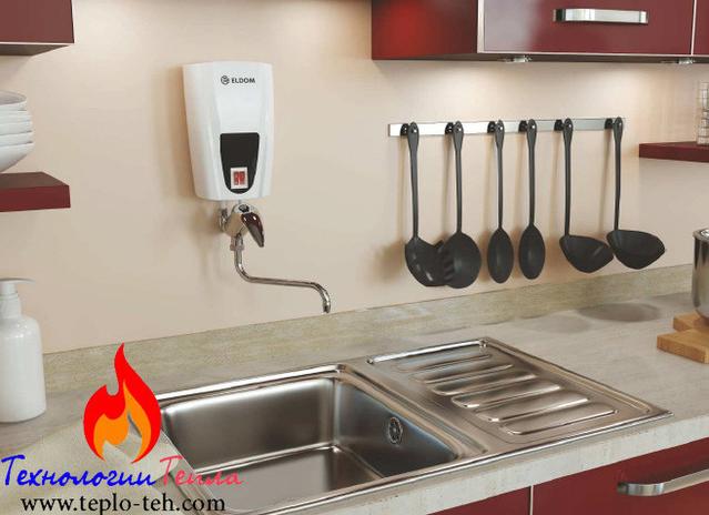 кухонный водонагреватель Eldom