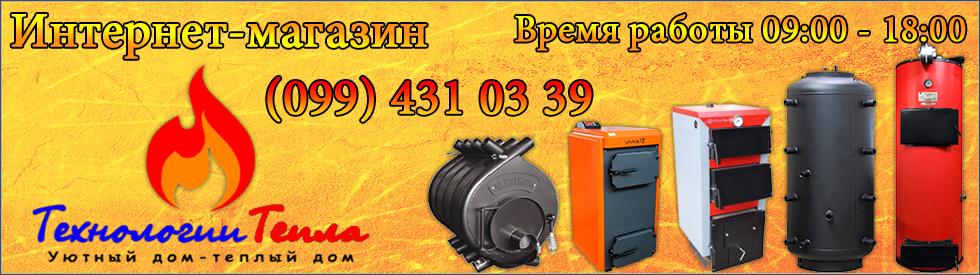 Баннер интернет-магазина Технологии Тепла
